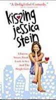 Kissing Jessica Stein Lesbian  Film Review